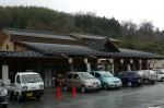 道の駅「平福」