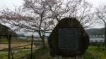 宮本武蔵最初の決闘場跡
