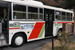 松山城へのバス