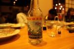 沖縄郷土料理「ゆうな」オリジナルボトル