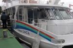 水中観光船「じゅごん」