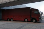 「中島みゆきTOUR2010」トラック