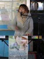 シンガーソングライター ミチコさん