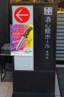 オールニッポンナイフショー2013イン神戸