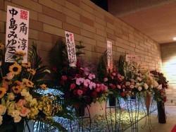 ィバルホールに飾られていた花