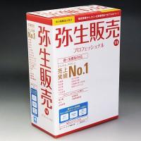弥生販売14