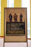 BEGINコンサート2014