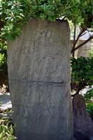 牝鹿の松の歌碑