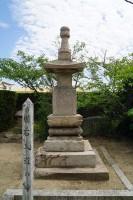 明石入道の碑