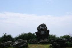与那国島、最西端の碑