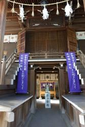 生石神社(おうしこじんじゃ)