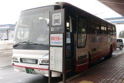 網走駅行きのバス