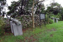 台場公園の砲台