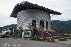 福井県越前市「タケフナイフビレッジ」