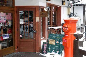 銀山温泉のカフェ