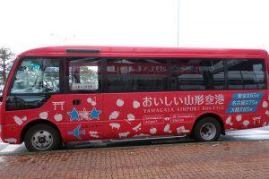 山形駅行きシャトルバス