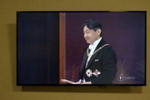ニュージーランドのニュースで新天皇の即位