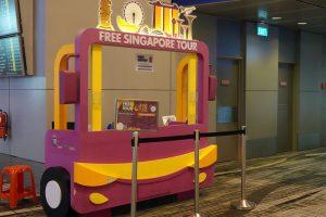 フリーシンガポールツアー受付