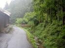 石見銀山への道